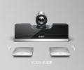 供应亿联视频会议VC500视频会议终端