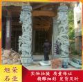 石雕青石龍柱 寺廟雙龍石柱 仿古建筑石龍柱雕刻