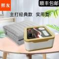 水暖床墊水暖毯單雙人水循環恒溫電熱毯安全調溫家用