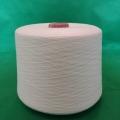 渦流紡純棉紗21支26支精梳全棉紗線