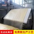 葫蘆島腐竹自動成形機 腐竹機全自動生產線 腐竹機器