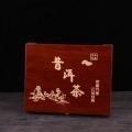 浙江香韵木盒包装,昆明木盒包装厂家, 茶叶木盒包装