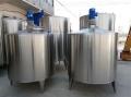 專業定做2噸固定式真空攪拌罐 制藥級磁力攪拌罐