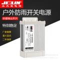 LED防雨開關電源戶外燈箱電源驅動器24v400w