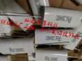 美國CDE無感吸收電容941C8P33K-F