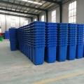 营口户外环保分类塑料垃圾桶批发益恒塑业
