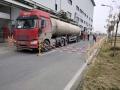 河南全省及周邊液氮液氧天然氣石油管道置換工程