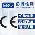 辦理CE認證的產品中國市場認可嗎?