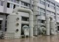 凈化除臭設備 噴淋塔 廢氣凈化塔