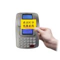 廣東學校食堂一卡通消費系統飯堂充值刷卡機出口供應