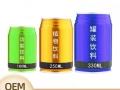 桑葚果汁飲料代加工