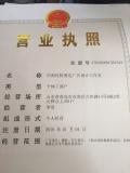 香港中路印章定制,不看資料,可開發票