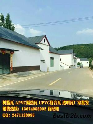 浙江/关键字:福建仿古瓦龙岩钢结构屋顶树脂瓦别墅装饰瓦