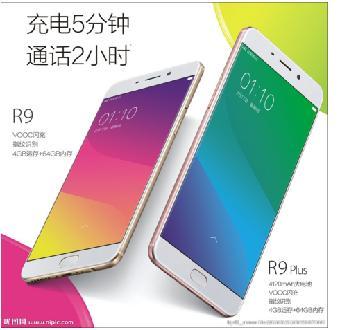 步步高vivo手机维修型号主要有:x5pro x5f x5m x5v y37 y33 y29l y27