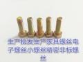 外六角螺丝镀锌六角螺栓不锈钢外六角螺丝M5M6