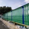 龙岩道路声屏障桥梁声屏障厂家福建省声屏障厂家