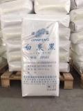 天津回收抗靜電劑