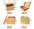 山东济南包装纸箱包装盒彩箱纸盒 设计印刷 工厂直销