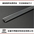 合肥中焊品牌黑焊条 磷铜锡焊条