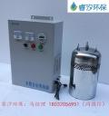 wts -2a水箱自潔消毒器設備管理