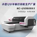 廣州諾彩 兒童桌椅UV打印機廠家