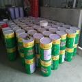 国标超薄型钢结构防火涂料现货供应