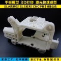 深圳松崗3d打印手板,3d打印加工服務,手板加工。