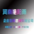 能办理郑州市高新区的医疗器械二类备案证的公司