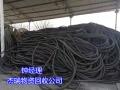 怀化废旧电缆回收