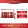 管網式七氟丙烷氣體滅火設備四川勝捷消防設備廠家直銷