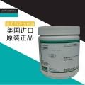 道康宁TC-5625C 导热硅脂膏