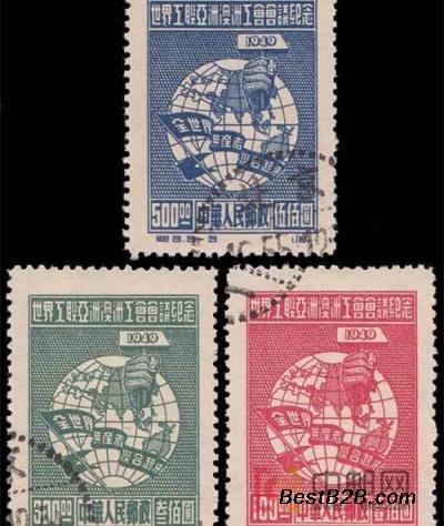 太空纪念版票收购权威的机构