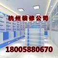 杭州专业职工餐厅装修公司电话,职工餐厅装修设计施工