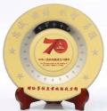 建国70周年铜制摆件,退役老兵纪念品摆件,厂家直销