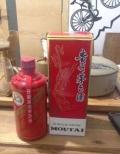 红瓶和瓶鸽茅台酒整箱回收价格值多少钱天时报价