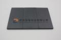 天津磁性陶瓷片 磁性耐磨陶瓷襯板廠家