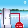 宏華節能型電開水器廠家