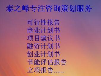 群龙v群龙计划书通过率高绍兴_小学网编制龙乡南部县志趣群图片