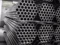 精密軸承鋼無縫管生產廠家 規格齊全 廠家直銷