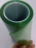 江蘇省泰州市長期求購PET膜,干造花高壓邊角膜等