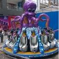 观光乐园章鱼陀螺品质优良 陀螺类游乐设施