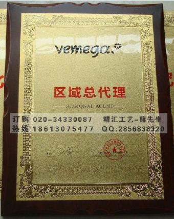 广州金箔奖牌制作,木质金箔奖牌厂家