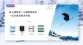 江蘇滑雪場一卡通票務系統,售票處充值辦卡系統安裝