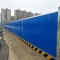 工地防護隔離擋板施工圍擋彩鋼圍擋支持定制