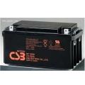 臺灣CSB蓄電池12v65ah UPS延時配置電池