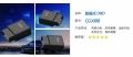 佛山智能汽車OBD盒子定制廠,真誠向廣大經銷商招商