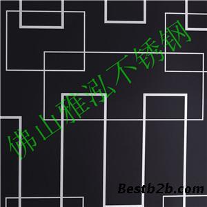 201覆膜板 黑底白线条纹不锈钢卫浴装饰板