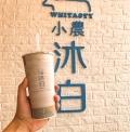 奶茶店,沐白小農牧場美味一如既往