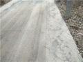 水泥道路中间出现啃边的问题怎么解决?