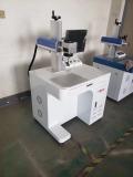 泰州興化激光打標機標刻機打字機本地試用滿意再付款